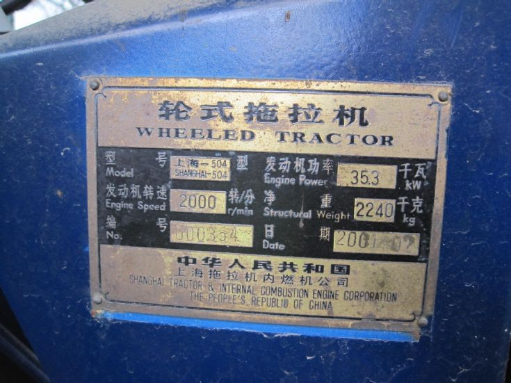 Shanghai Tractor's details